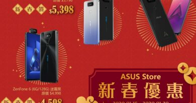 ASUS Store 新春優惠大放送