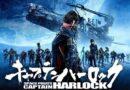 《宇宙海賊夏羅古》 (3D版) :經典角色衝擊新世代