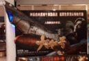 《宇宙戰艦大和號》(真人電影版):大傻號威震宇宙